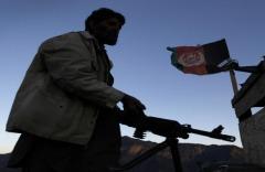 Afghanmilitia